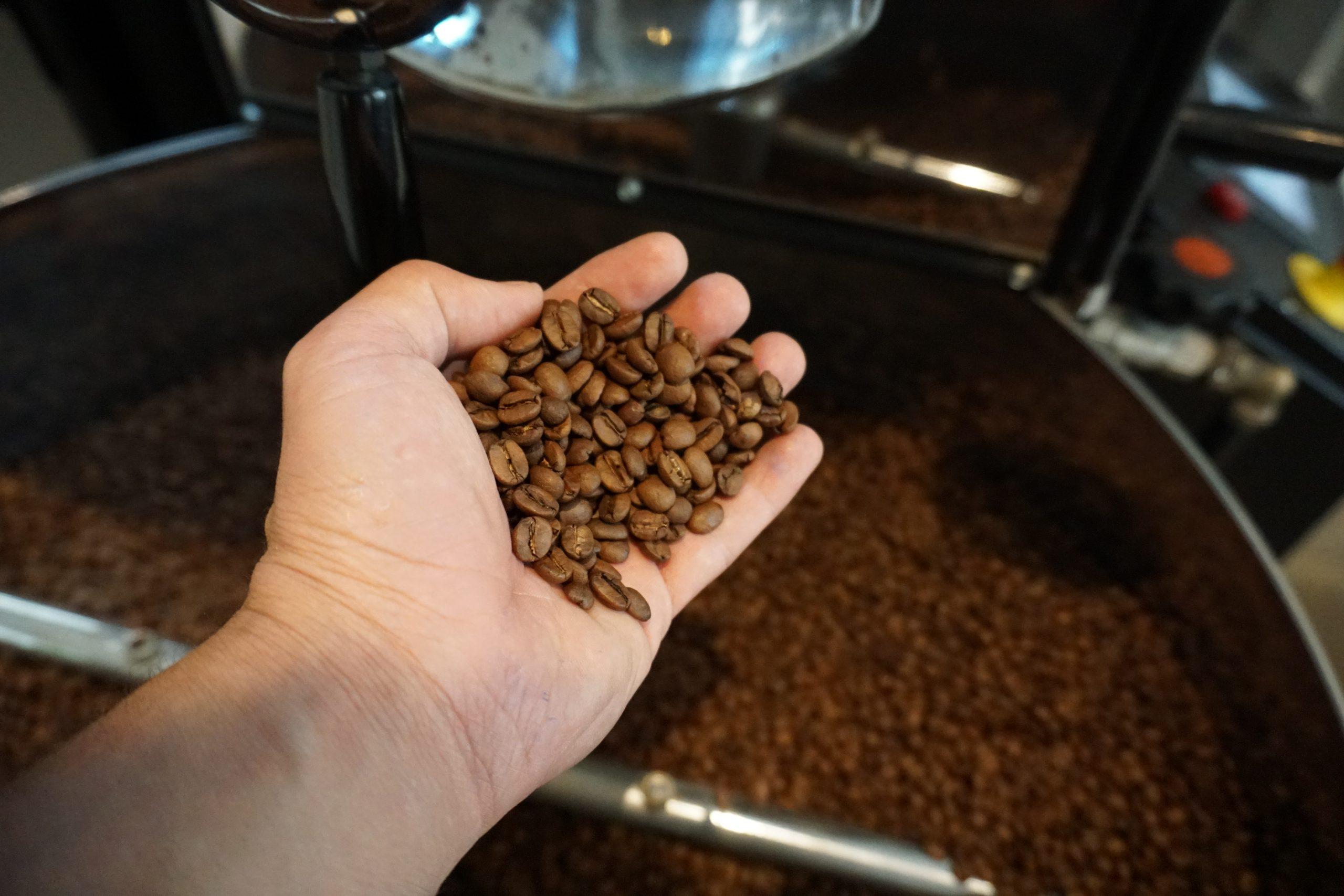 Kahvenin Kavrulması